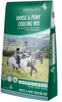 Horse__Pony_Cooling_Mix_LR2